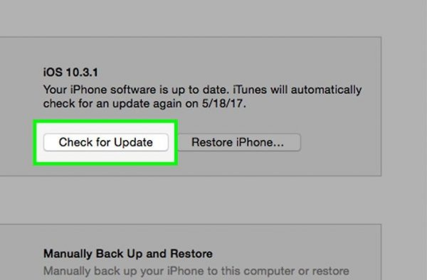 One of the most helpful parts when using iTunes is checking for updates