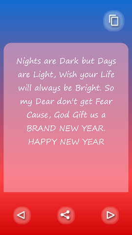 android New Year Wish SMS Screenshot 2
