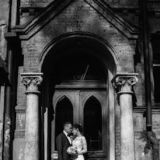 Wedding photographer Natalya Serokurova (sierokurova1706). Photo of 06.09.2017