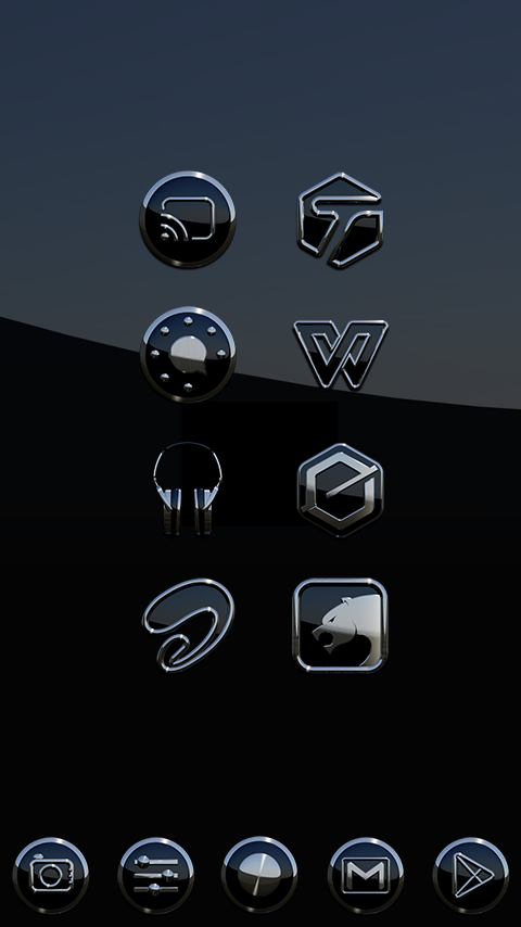 DEVANCE Icon Pack- screenshot