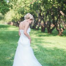 Wedding photographer Tatyana Gorbacheva (tgorbacheva). Photo of 04.09.2016