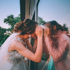 Wedding photographer Liliya Kienko (LeeKienko). Photo of 16.08.2018