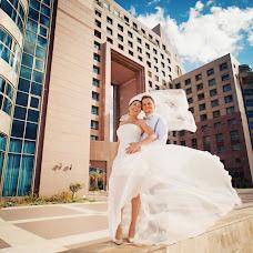 Wedding photographer Olga Tyurina (Annenkova). Photo of 24.11.2017