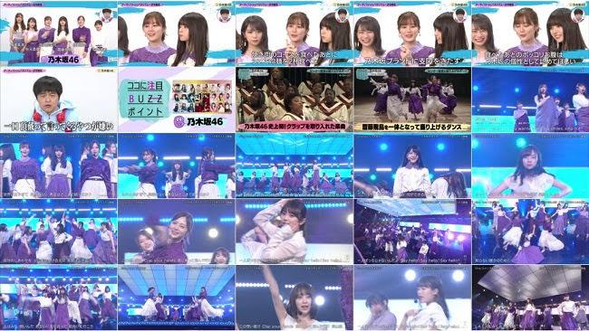 190517 (720p+1080i) 乃木坂46 Part – Buzz Rhythm 02