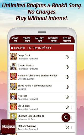 2000 Bhajans - Hindi Bhajan Bhakti Aarti Songs screenshots 2