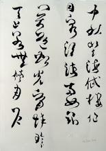 Photo: Copie d'une œuvre de Wang Xi Zhi en style cursif