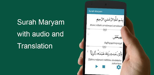 Surah Maryam with mp3 - Apps on Google Play