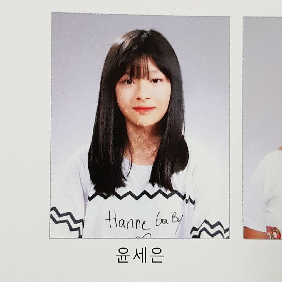 Seeun-elementary-school-1