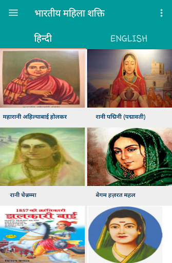 Indian Woman (Freedom Fighter ) 1.0 screenshots 2