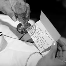Fotógrafo de bodas Peppo Palomino aragón (peppopalomino). Foto del 08.11.2017