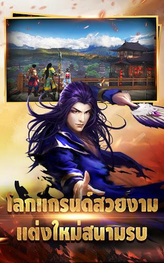 Dynasty Legends: u0e1bu0e25u0e38u0e01  screenshots EasyGameCheats.pro 4
