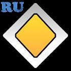 Билеты ПДД 2017 (PRO) icon
