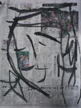 Photo: 無題 (2011.10.22)