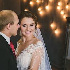 Wedding photographer Yuliya Reznikova (JuliaRJ). Photo of 21.08.2018