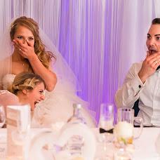 Hochzeitsfotograf David Anton (DavidAnton). Foto vom 12.11.2019