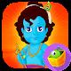 Download Sri Krishna For PC Windows and Mac