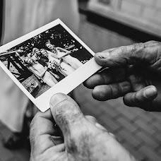 Wedding photographer Viktoriya Kapaeva (vikos26). Photo of 22.08.2017