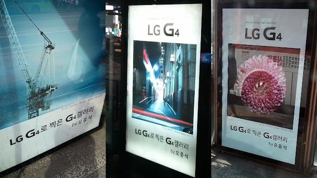 lg_g4_ad
