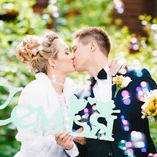Wedding photographer Olga Vasileva (olgakapelka). Photo of 14.06.2017