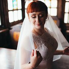 Wedding photographer Dmitriy Noskov (DmitriyNoskov). Photo of 23.10.2017