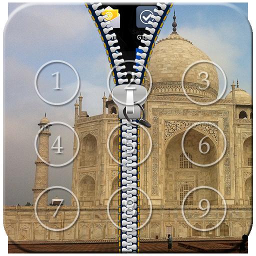 Taj Mahal Zipper Lock