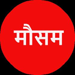 Aaj Ka Mausam: Aaj Ka Tapman, Mausam Ki Jankari