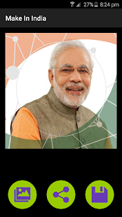 Digital India Profile Picture screenshot