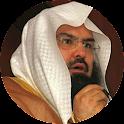 Coran Abderrahman Soudais