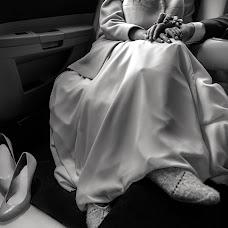 Wedding photographer Aleksandr Kasperskiy (Kaspersky). Photo of 29.09.2017