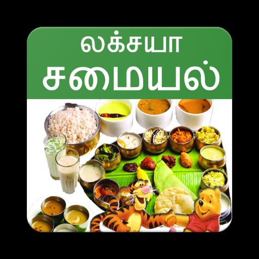 App insights diabetes recipes in tamil apptopia diabetes recipes in tamil forumfinder Images