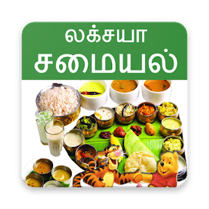 Diabetes recipes in tamil android apps on google play diabetes recipes in tamil forumfinder Gallery