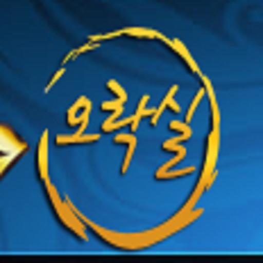 김박 open