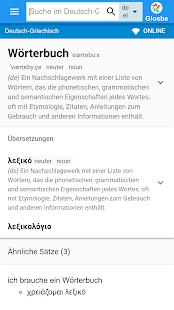 Griechisch-Deutsch Wörterbuch - náhled