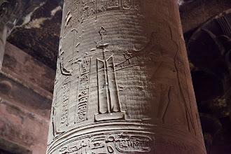 Photo: Horus temple, Edfu - inner hypostyle hall - ?