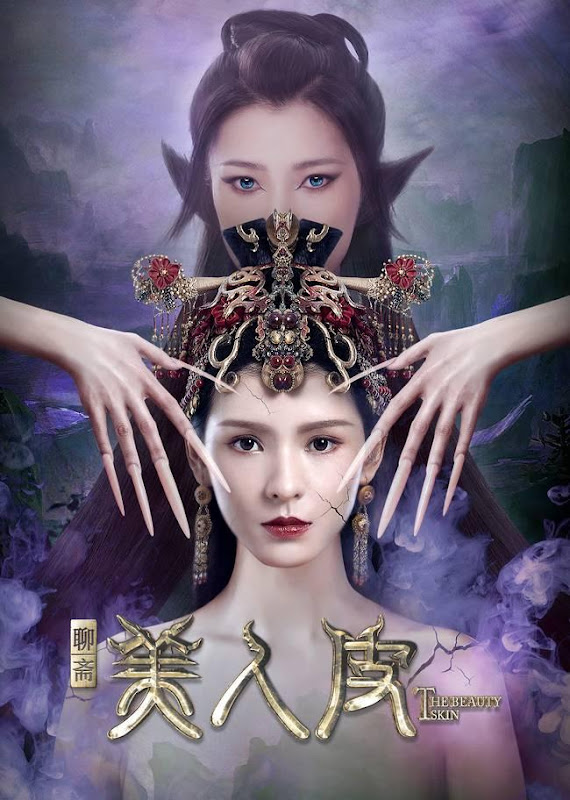 The Beauty Skin China Movie