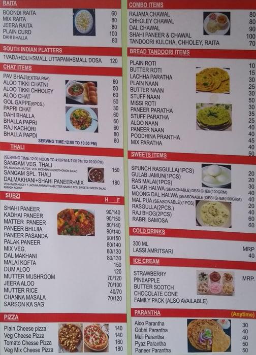 New Sangam Sweets menu 2