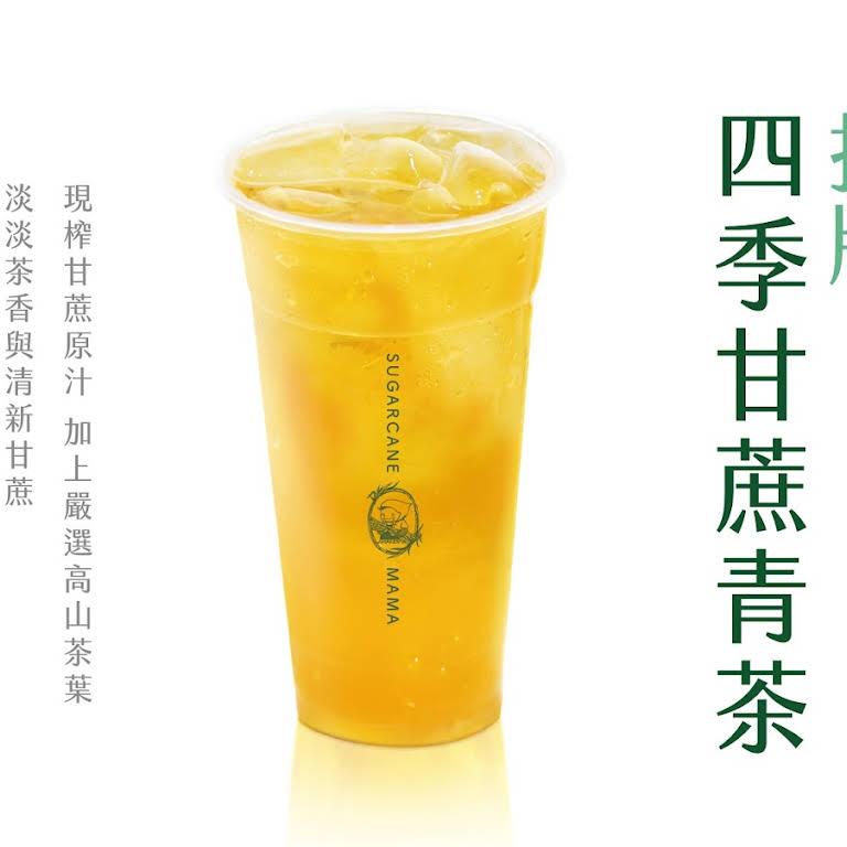 甘蔗の媽媽臺北古亭店 - 冰品飲料店