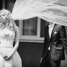 Wedding photographer Andrey Raevskikh (raevskih). Photo of 28.05.2014