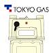 【東京ガス】ガスメーター復帰 - Androidアプリ