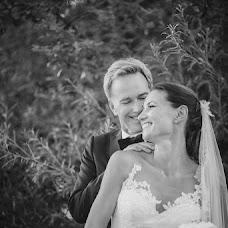 Hochzeitsfotograf Olga Boyko (hochzeitsfoto). Foto vom 14.11.2016