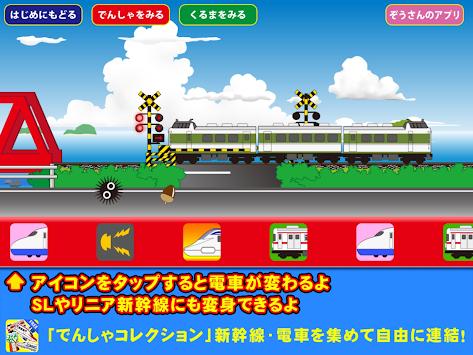 Railroad crossing cancan apk screenshot
