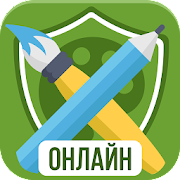 Download Game Duel of Artists Online - draw and guess APK Mod Free