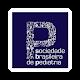 Sociedade Brasileira de Pediatria Android apk
