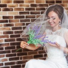 Wedding photographer Vasiliy Chapliev (Michka). Photo of 08.03.2017