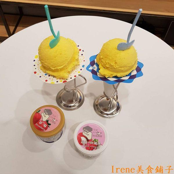 LickLick Waffle Ice Cream Cafe 利克商號鬆餅冰淇淋