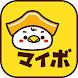 マイボアプリ
