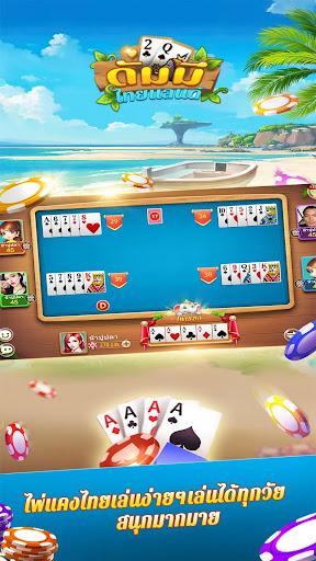 ดัมมี่ไทยแลนด์ 1.3.4 screenshots 2