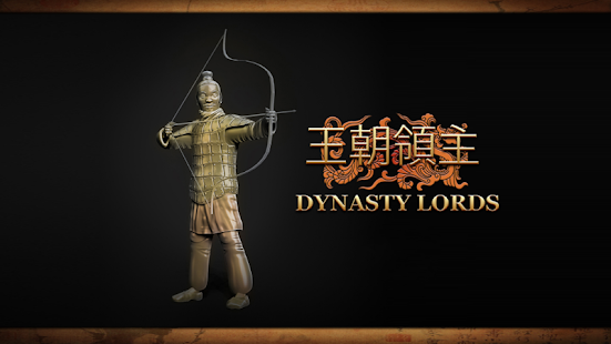 Dynasty Lords- screenshot thumbnail