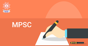 MPSC 2020: Prelims (Postponed), Application Form, Pattern, and Syllabus