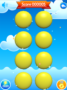 Parala Brain Memory Challenge screenshot